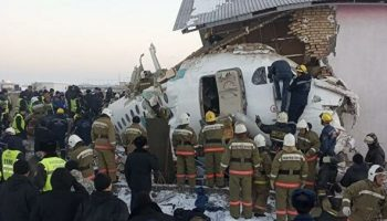 Крушение пассажирского самолета в Алма-Ате. Онлайн-репортаж