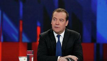 Интервью Дмитрия Медведева российским телеканалам. Ключевые заявления