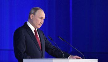 Послание Владимира Путина Федеральному собранию. Ключевые заявления