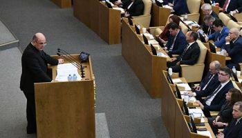 Госдума рассматривает кандидатуру Михаила Мишустина на пост премьера