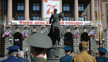 Празднование Дня Победы. Онлайн-репортаж